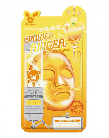 Маска для сияния кожи лица Vita Deep Power Ringer Mask Pack Elizavecca, 23 мл х 10 шт 1