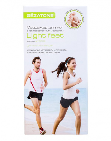 Аппарат для прессотерапии и лимфодренажа ног Light Feet AMG 709, Gezatone 8