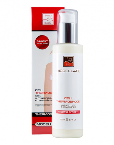 Антицеллюлитный крем «CELL THERMOSHOCK» Modellage, Beauty Style, 200 мл 2
